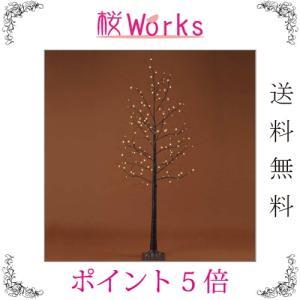 フロアライト ブランチツリー クリスマスツリー 220cm ブラウン おしゃれ 雑貨|sakuraworks