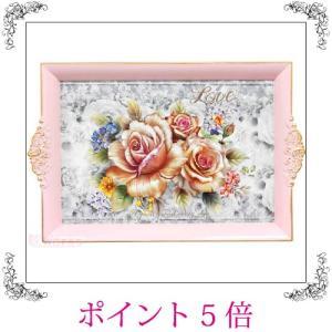 トレイ お盆 トレー  ハンドル ローズ バラ 薔薇 ピンク レトロ アンティーク調 おしゃれ 雑貨 sakuraworks