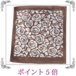 ミニタオル カントリーローズ バラ 薔薇 ブラウン おしゃれ 雑貨|sakuraworks