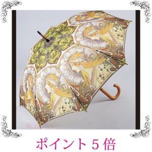 雨傘 長傘 ジャンプ傘 ミュシャ 妖精 名画 おしゃれ 雑貨 sakuraworks
