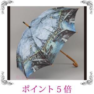 雨傘 長傘 ジャンプ傘 エッフェル塔 名画 おしゃれ 雑貨 sakuraworks