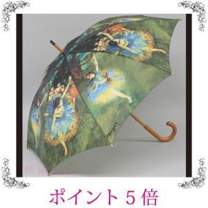 雨傘 長傘 ジャンプ傘 踊り子 名画 おしゃれ 雑貨|sakuraworks