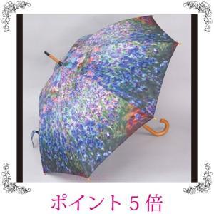 雨傘 長傘 ジャンプ傘 庭と花 フラワー 名画 おしゃれ 雑貨|sakuraworks