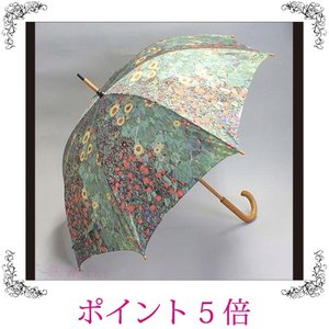 雨傘 長傘 ジャンプ傘クリムトガーデン 名画 おしゃれ 雑貨|sakuraworks