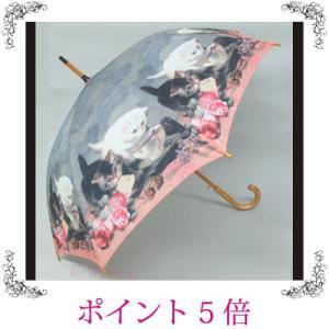 雨傘 長傘 ジャンプ傘 猫 ねこ ネコ 白黒 名画 おしゃれ 雑貨|sakuraworks