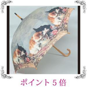 雨傘 長傘 ジャンプ傘 猫 ねこ ネコ 白黒 ミルク 名画 おしゃれ 雑貨|sakuraworks