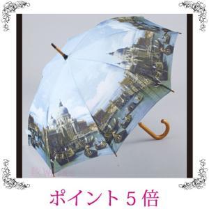 雨傘 長傘 ジャンプ傘 運河 ベネチア 名画 おしゃれ 雑貨|sakuraworks