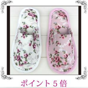 トイレスリッパ 洗える 手洗い ローズ バラ 薔薇 アイボリー ピンク おしゃれ 雑貨|sakuraworks