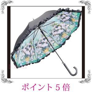 晴雨兼用傘 長傘 ジャンプ傘 フリル  ホワイトフラワー 緑 名画 おしゃれ 雑貨|sakuraworks