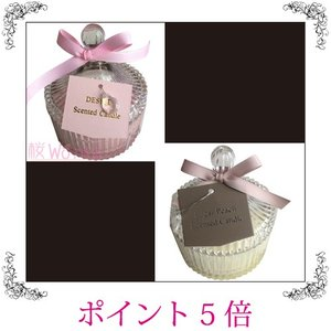 アロマキャンドル ローズ バラ 薔薇 グレー ピンク 姫系 おしゃれ 雑貨 sakuraworks