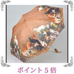 雨傘 折りたたみ傘 猫 ネコ ねこ ファミリー 茶 名画 おしゃれ 雑貨|sakuraworks