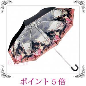 晴雨兼用傘 2重折りたたみ 猫 ネコ ねこ フレンド 名画 おしゃれ 雑貨|sakuraworks