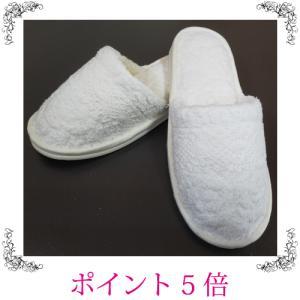 タオルスリッパ ローズ バラ 薔薇 ホワイト おしゃれ 雑貨|sakuraworks