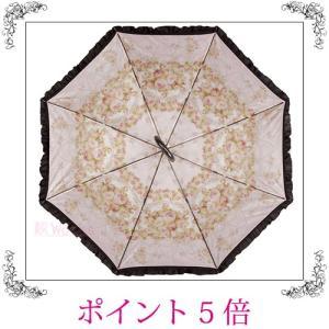 晴雨兼用傘 長傘 パゴダ傘 フリル ローズ バラ 薔薇 ピンク おしゃれ 雑貨 sakuraworks