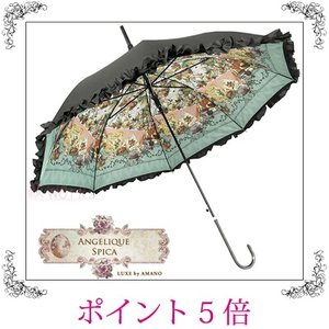 晴雨兼用傘 長傘 パゴダ傘 フリル ローズ バラ 薔薇 緑 おしゃれ 雑貨 sakuraworks