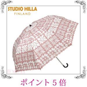 晴雨兼用傘 2重折りたたみ傘 ローズ 薔薇 バラ キュービック ピンク おしゃれ 雑貨 sakuraworks