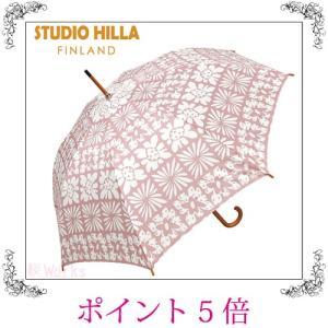 長傘 ジャンプ傘 ローズ 薔薇 バラ キュービック ピンク おしゃれ 雑貨 sakuraworks