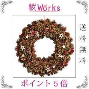 リース クリスマス デコレーションナチュラル スター 星 Mサイズ おしゃれ 雑貨|sakuraworks