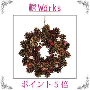 リース クリスマス デコレーションナチュラル スター 星 Sサイズ おしゃれ 雑貨|sakuraworks
