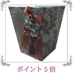 ゴミ箱 ダストボックス ジェニファーテイラー Carisle リボン エレガント おしゃれ 雑貨|sakuraworks