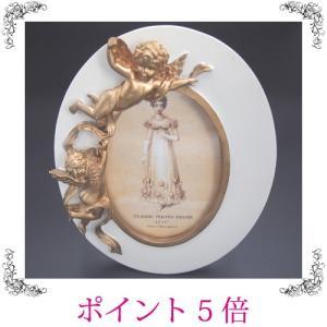 写真立て フォトフレーム 天使 アンティーク風 白 ゴールド エレガント おしゃれ 雑貨 sakuraworks