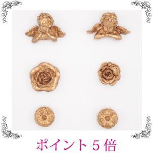 マグネット エンジェル 天使 薔薇 バラ ローズ6個セット 金 おしゃれ 雑貨|sakuraworks