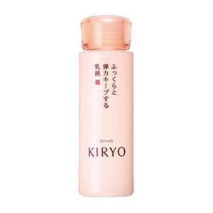 KIRYO キリョウ エマルジョン II(しっとりタイプ) 100ml 資生堂共同開発 sakusaku-d