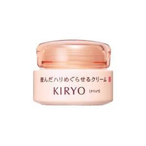 KIRYO キリョウ クリームα 30g 資生堂共同開発 sakusaku-d