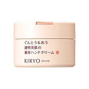 KIRYO キリョウ ハンドケアトリートメント 110g sakusaku-d