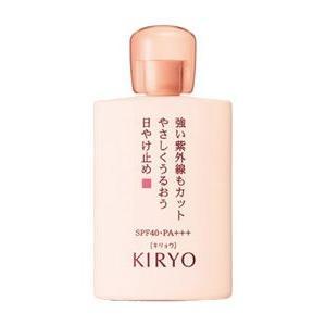 KIRYO キリョウ サンブロックUV (顔・からだ用)50ml 資生堂共同開発 sakusaku-d