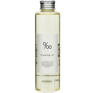 ムコタ プロミルオイル Promille oil 150ml|sakusaku-d