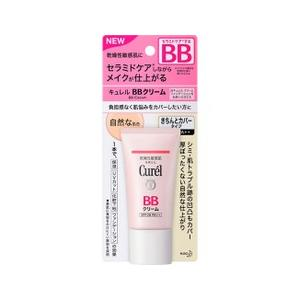 Curel キュレル BBクリーム 自然な肌色...の関連商品6