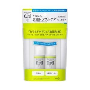 Curel キュレル 皮脂トラブルケア ミニセット 花王 医薬部外品|sakusaku-d
