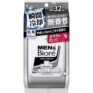 メンズビオレ ボディシート 香り気にならない無香 32枚|sakusaku-d