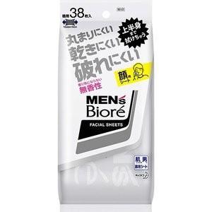 メンズビオレ 洗顔シート 香り気にならない無香 38枚