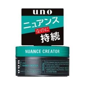 【資生堂】<br>UNO【ウーノ】ニュアンスクリエイター 80g|sakusaku-d