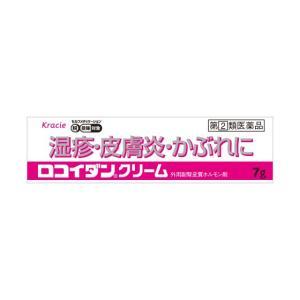 ロコイダンクリーム 7g sakusaku-d