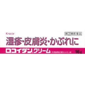 ロコイダンクリーム 16g sakusaku-d