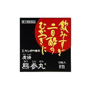 虔脩熊参丸 10粒×8包|sakusaku-d