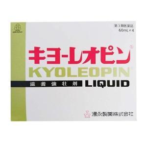 第3類医薬品 湧永製薬 キヨーレオピンW 60ml×4本入   キョーレオピン 滋養強壮 虚弱体質 肉体疲労 病後の体力低下に 第三類医薬品