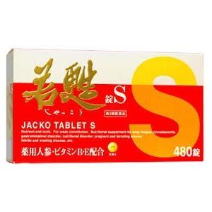 ●特徴:薬用人参、ビタミンB・E配合の滋養強壮剤です。 ●内容量:480錠 ●効果・効能:滋養強壮、...