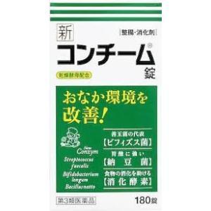 新コンチーム錠 180錠|sakusaku-d
