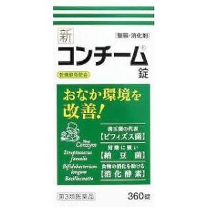 新コンチーム錠 360錠|sakusaku-d