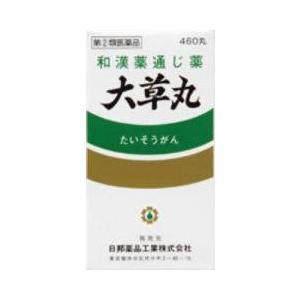 大草丸 460錠|sakusaku-d