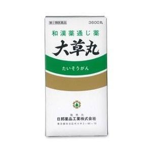大草丸 3600錠|sakusaku-d