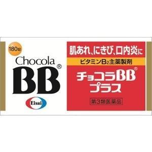チョコラBBプラス 180錠 sakusaku-d