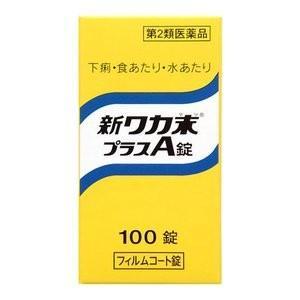 新ワカ末プラスA錠 100錠|sakusaku-d