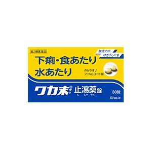 ワカ末止瀉薬錠 30錠|sakusaku-d