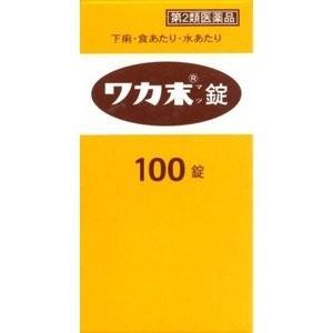 ワカ末錠 100錠|sakusaku-d