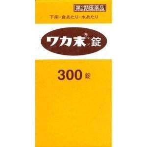 ワカ末錠 300錠|sakusaku-d